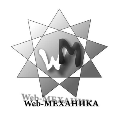 Логотип для студии - дизайнер alena123321