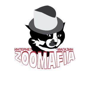 Логотип для интернет магазина зоотоваров - дизайнер kinomankaket