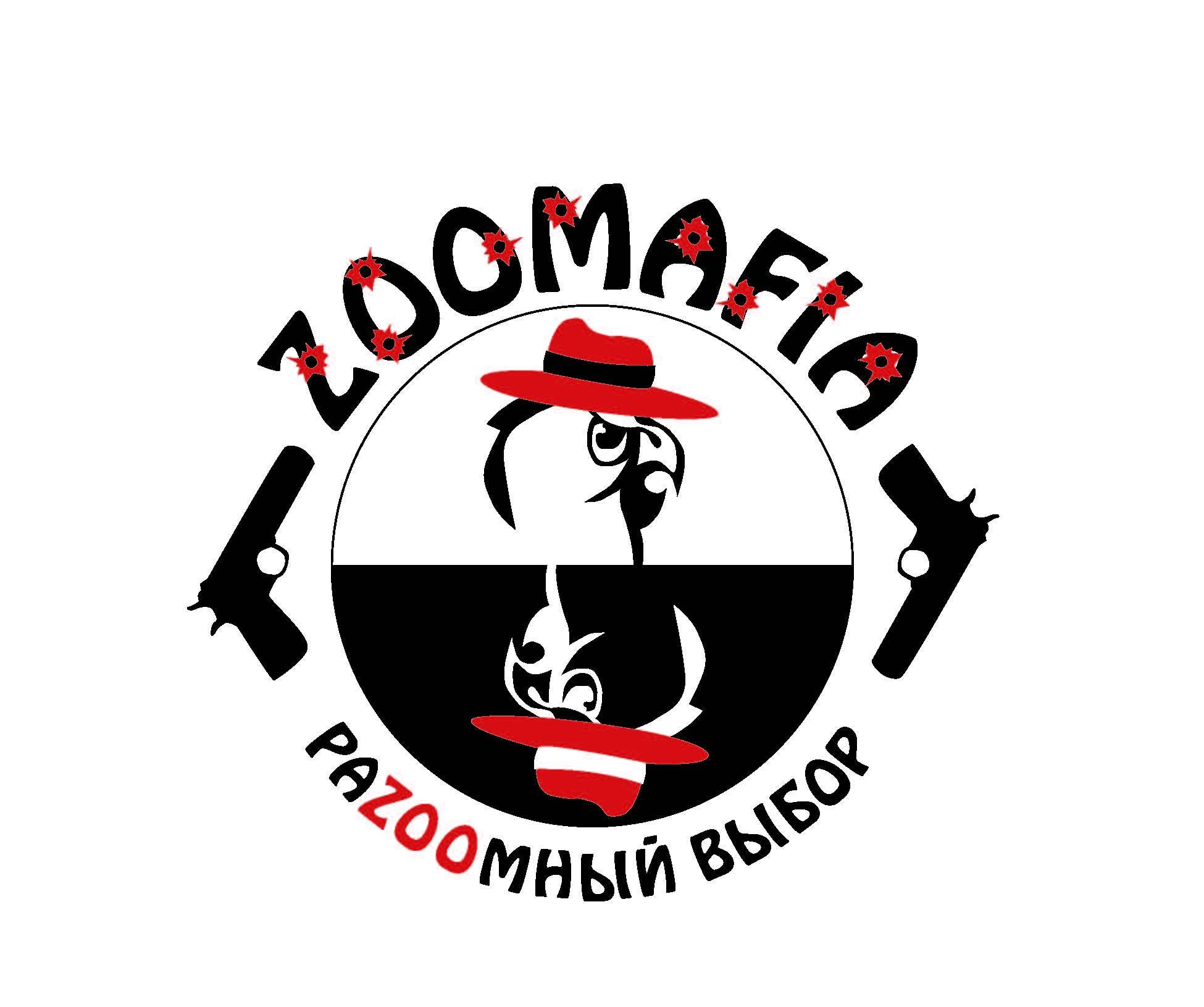 Логотип для интернет магазина зоотоваров - дизайнер Alladushek