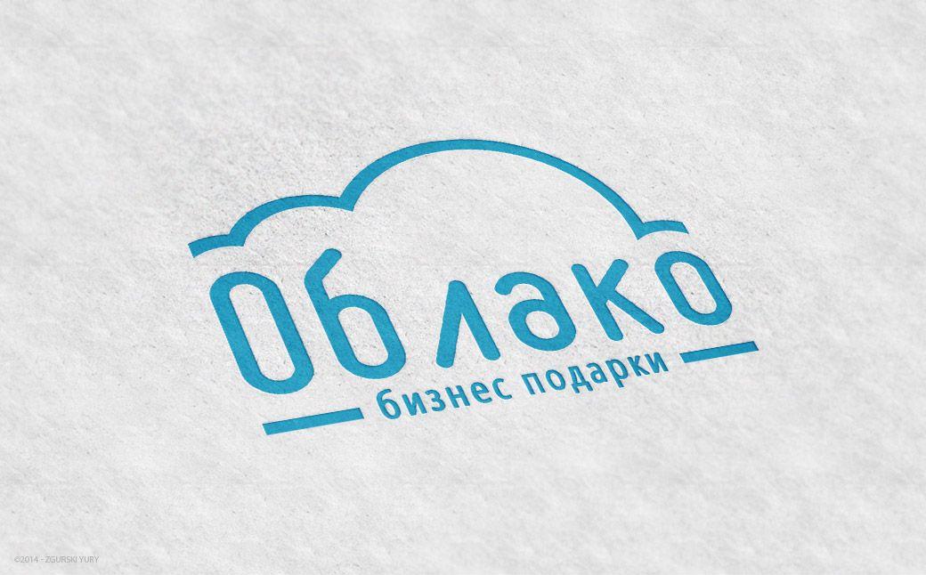 Облако Групп - дизайнер Odinus