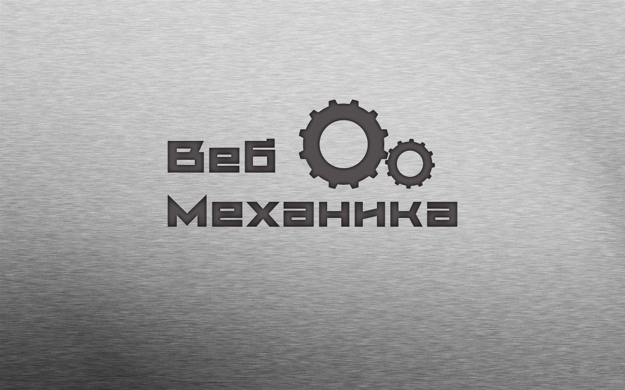 Логотип для студии - дизайнер Azotttt2