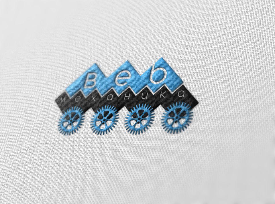 Логотип для студии - дизайнер Advokat72