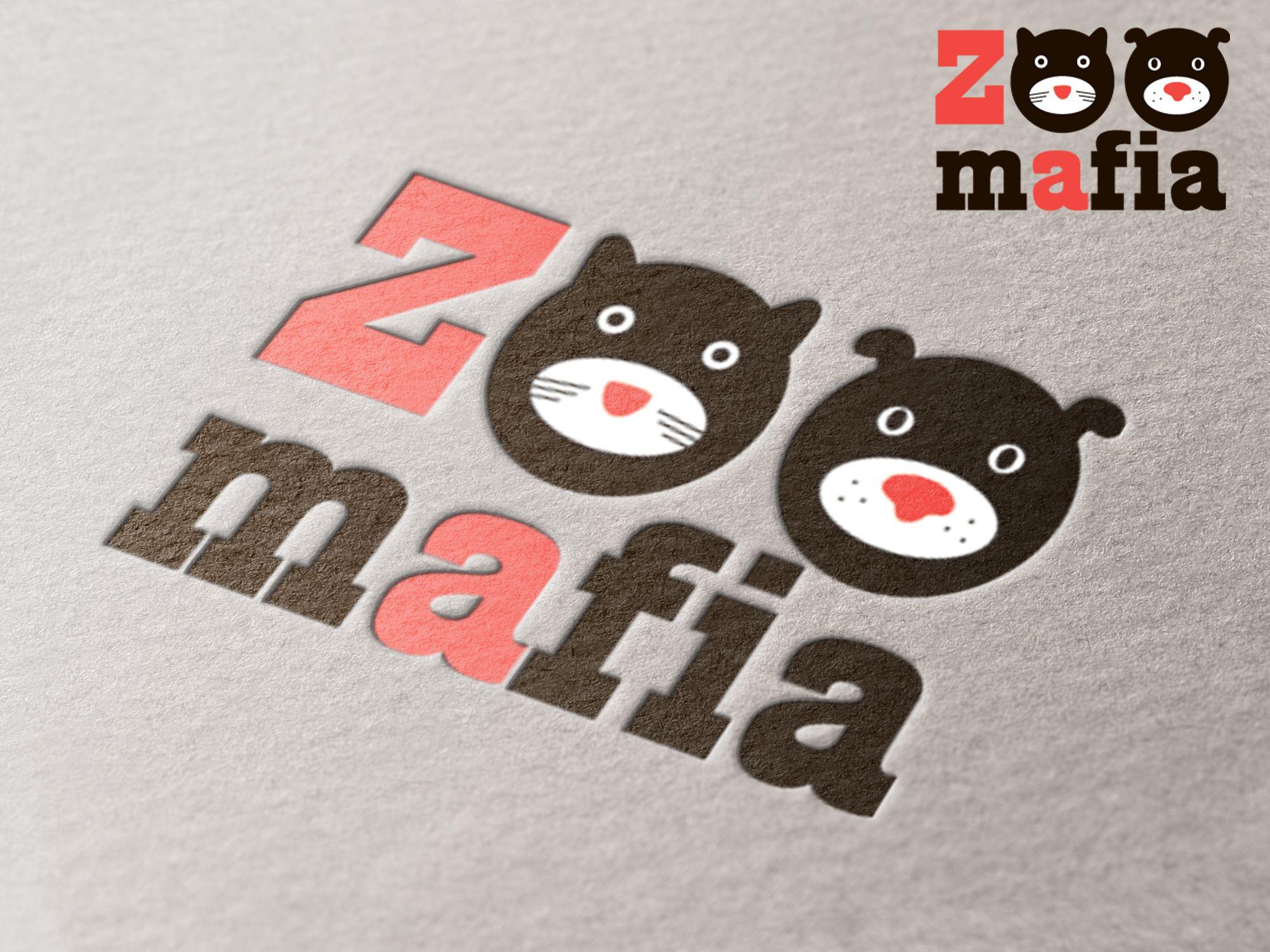 Логотип для интернет магазина зоотоваров - дизайнер elenka_v