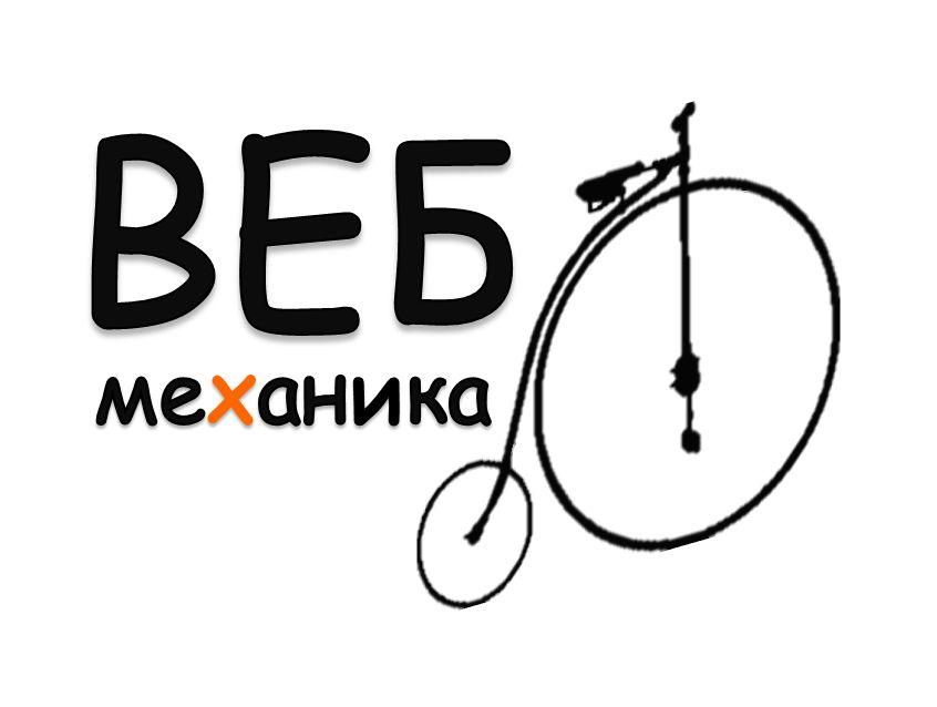 Логотип для студии - дизайнер k-hak