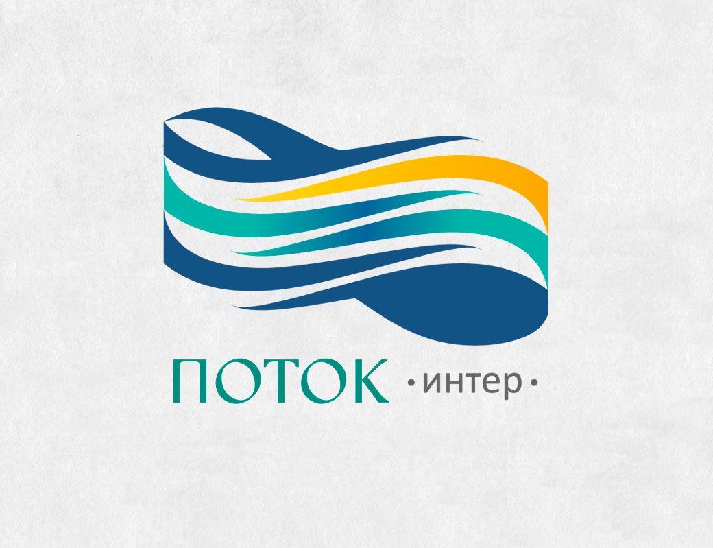 Лого и фирм стиль для Бинго - дизайнер FONBRAND