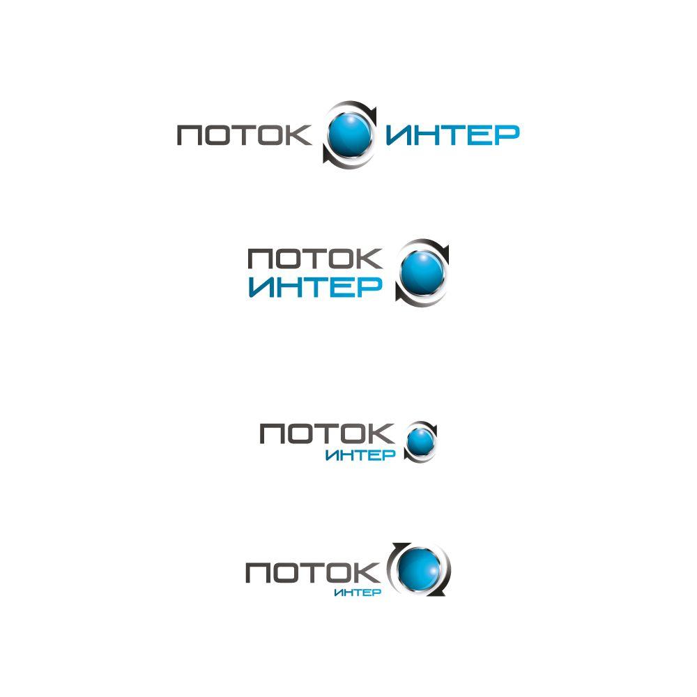 Лого и фирм стиль для Бинго - дизайнер Denis_Koh