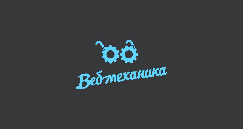 Логотип для студии - дизайнер NIL555