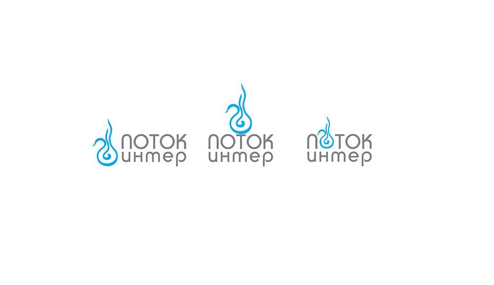 Лого и фирм стиль для Бинго - дизайнер dr_benzin
