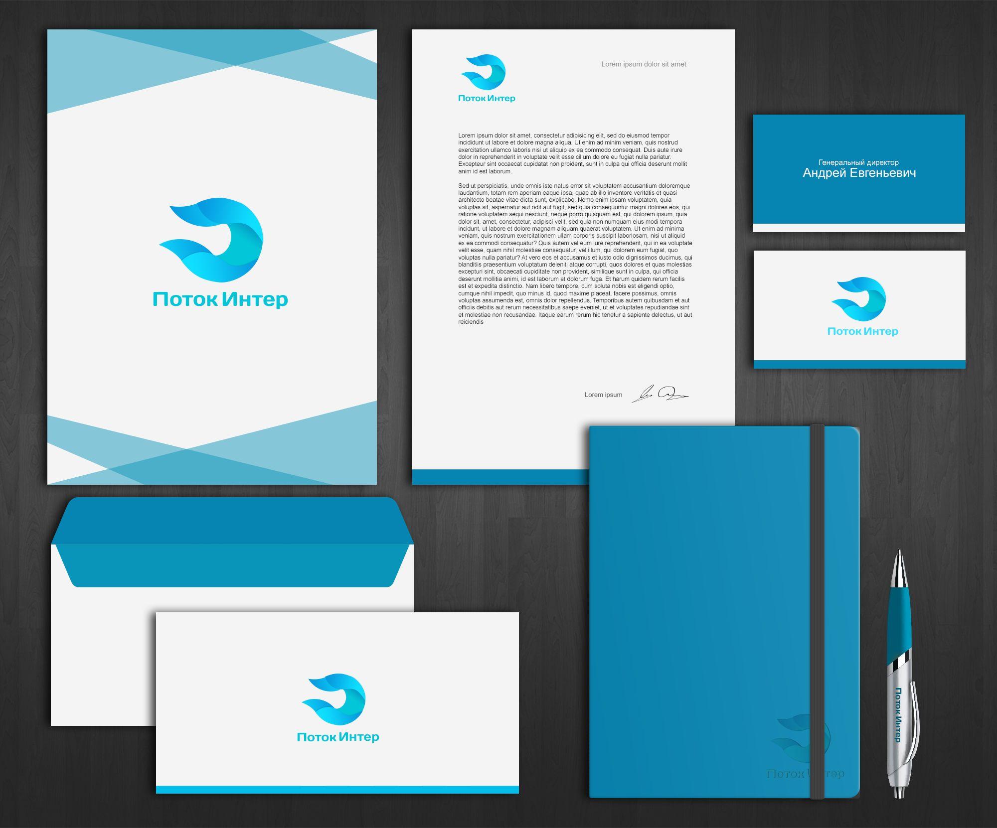 Лого и фирм стиль для Бинго - дизайнер nipponji