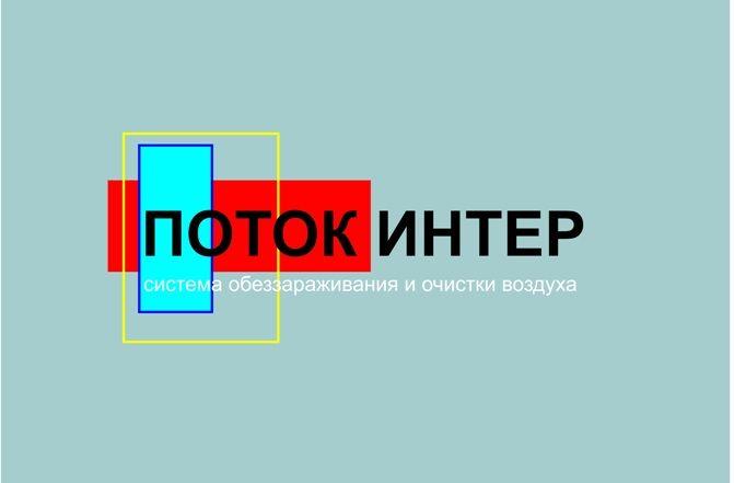 Лого и фирм стиль для Бинго - дизайнер alena123321