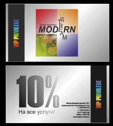 Лого и фирменный стиль для студии красоты - дизайнер Olga17