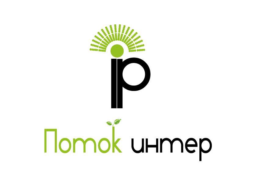 Лого и фирм стиль для Бинго - дизайнер pavalei