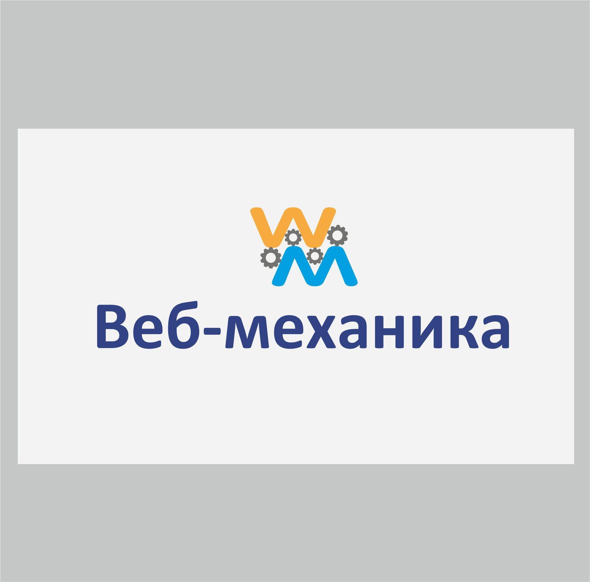 Логотип для студии - дизайнер dbyjuhfl