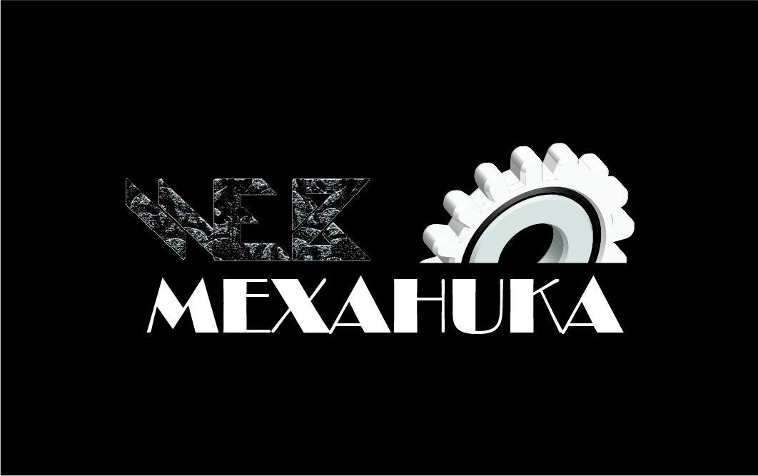 Логотип для студии - дизайнер BeSSpaloFF