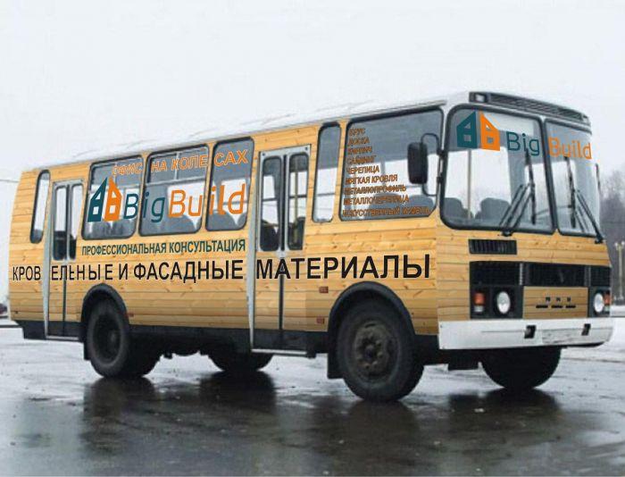 Оформление офиса на колесах - дизайнер Evgenia_021