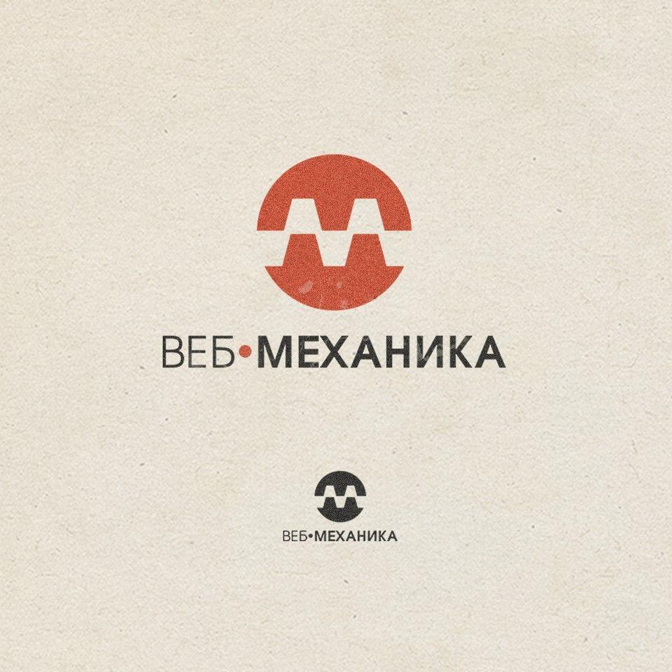 Логотип для студии - дизайнер traffikante
