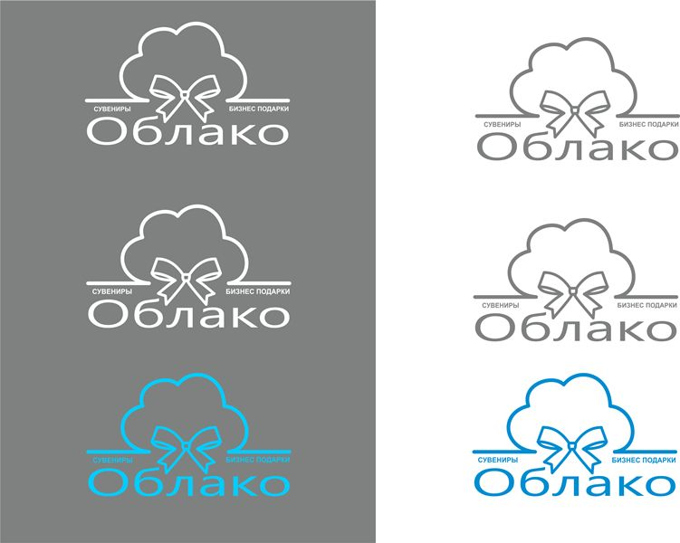 Облако Групп - дизайнер smokey
