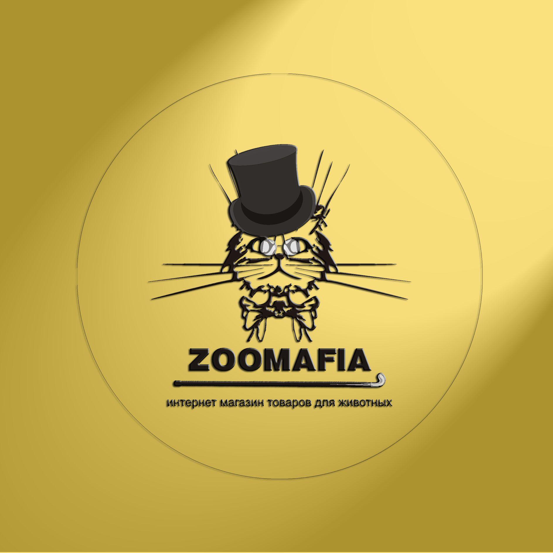 Логотип для интернет магазина зоотоваров - дизайнер jeckson1983