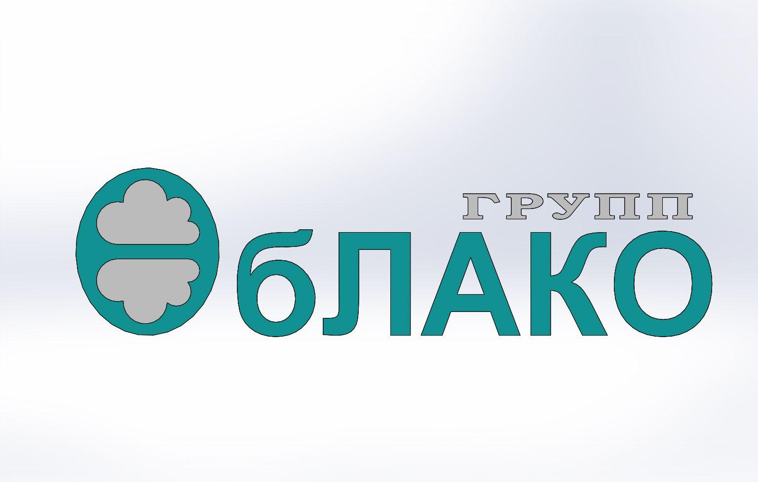 Облако Групп - дизайнер injener