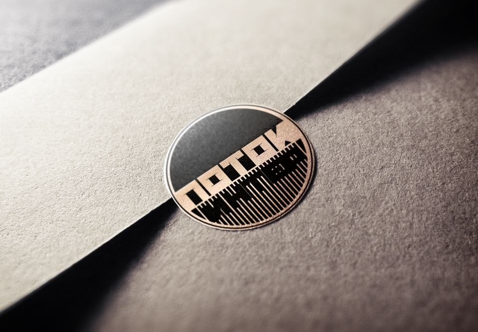 Лого и фирм стиль для Бинго - дизайнер Advokat72