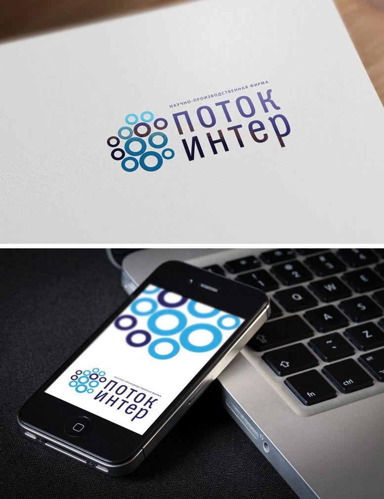 Лого и фирм стиль для Бинго - дизайнер GreenRed