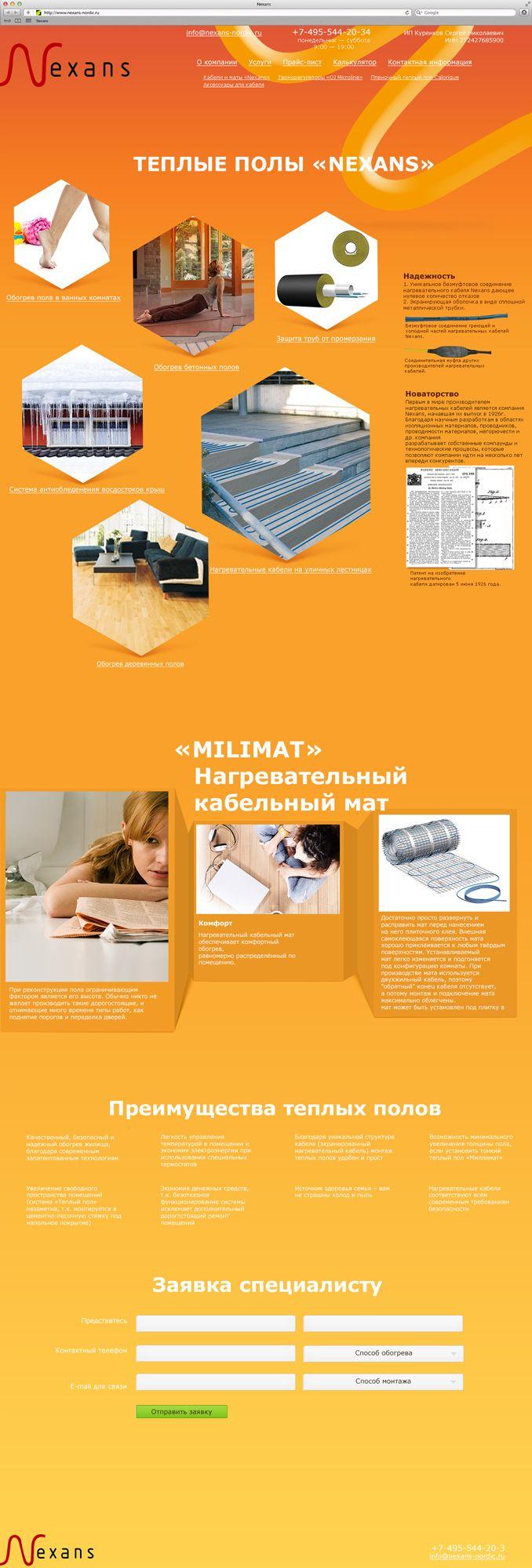 Редизайн главной страницы «Теплые полы» - дизайнер hemasei