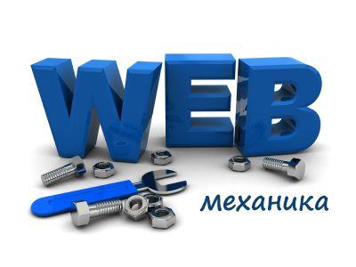 Логотип для студии - дизайнер KobyakovMihail