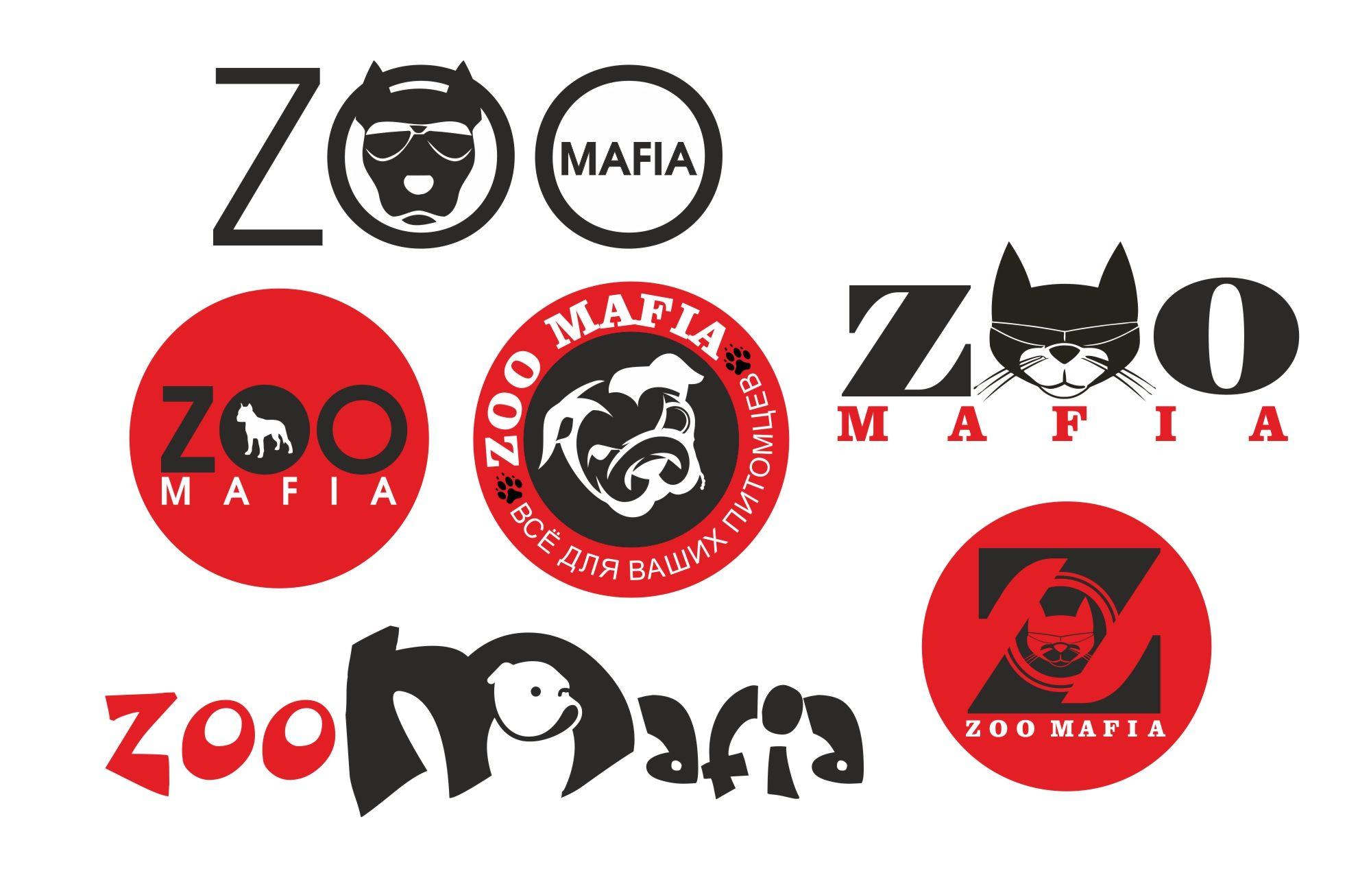 Логотип для интернет магазина зоотоваров - дизайнер haifa