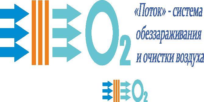 Лого и фирм стиль для Бинго - дизайнер Restavr