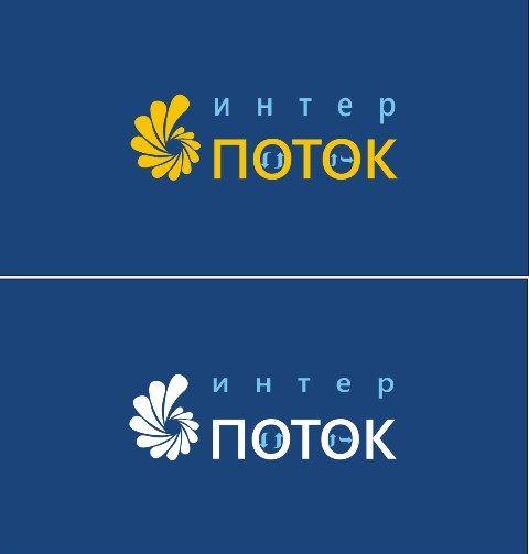 Лого и фирм стиль для Бинго - дизайнер Julie8_8
