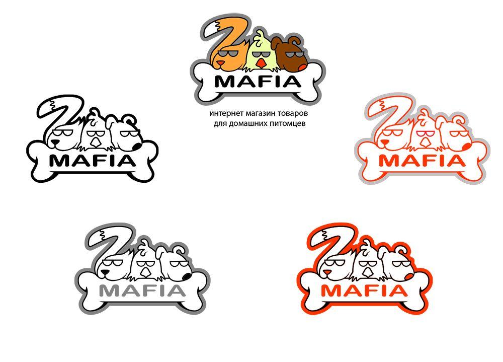 Логотип для интернет магазина зоотоваров - дизайнер champalino