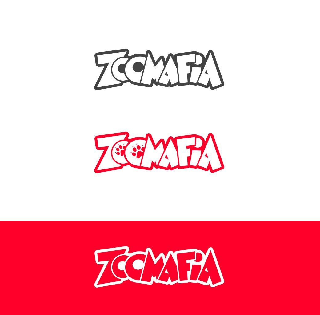 Логотип для интернет магазина зоотоваров - дизайнер slavikx3m