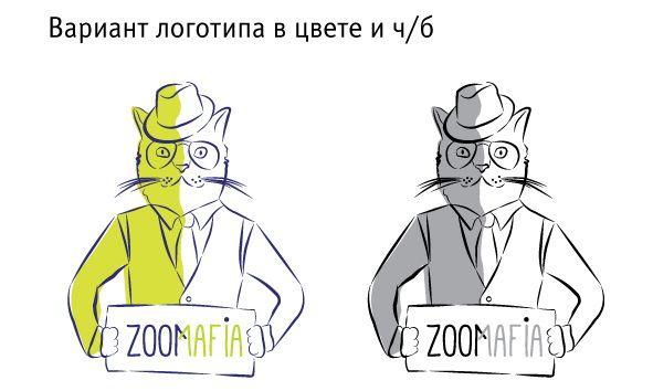 Логотип для интернет магазина зоотоваров - дизайнер silly_bear