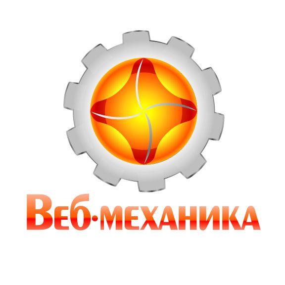 Логотип для студии - дизайнер zhutol