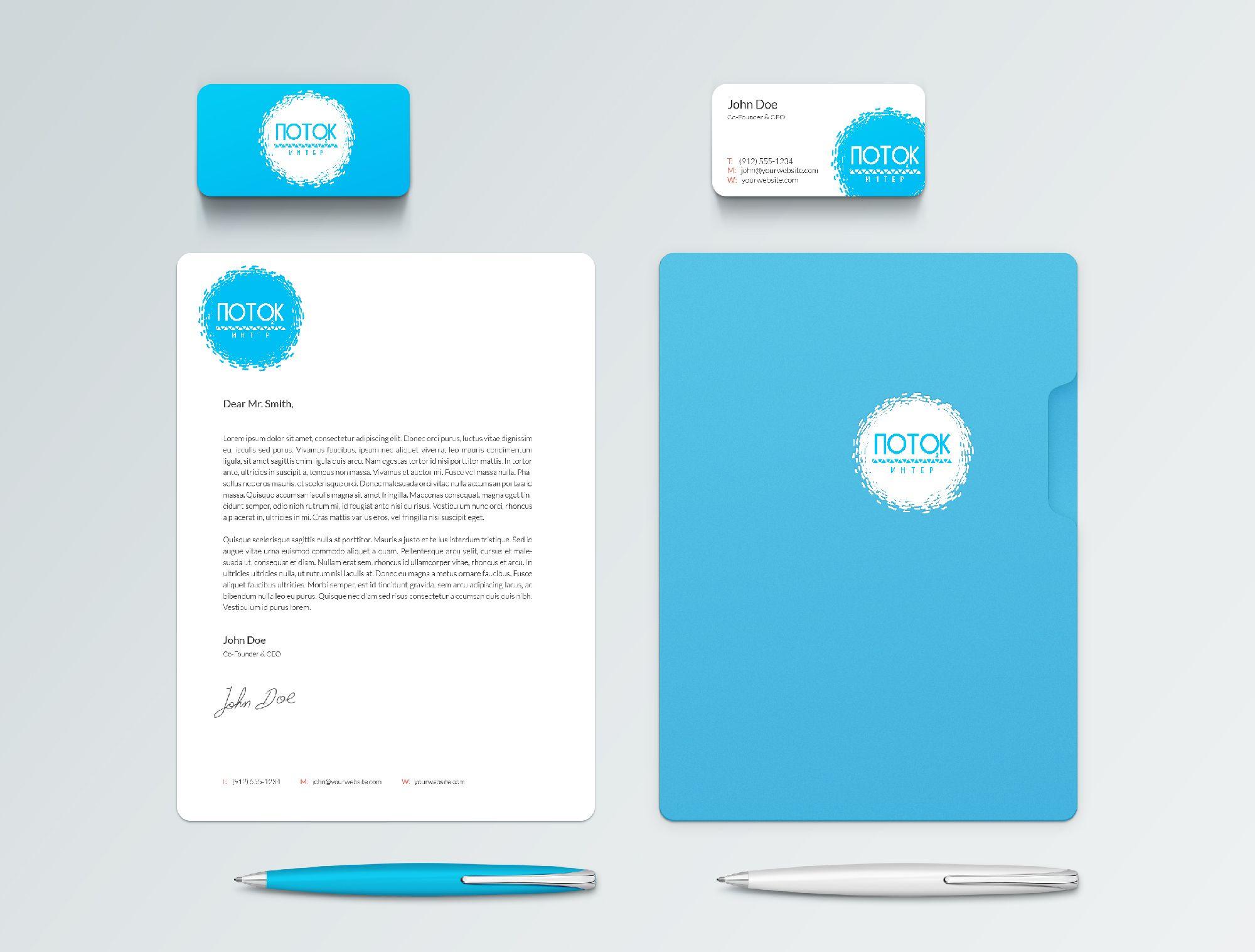 Лого и фирм стиль для Бинго - дизайнер sonia_garaeva