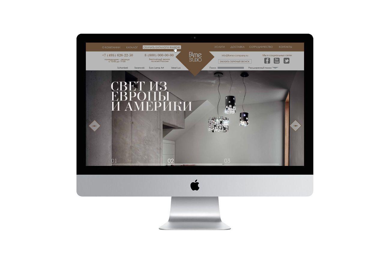 Редизайн главной страницы «Свет из Европы» - дизайнер Xenia