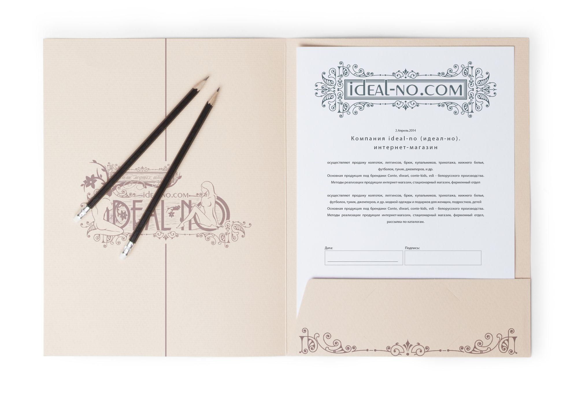 Логотип ideal-no.com - дизайнер AikiS