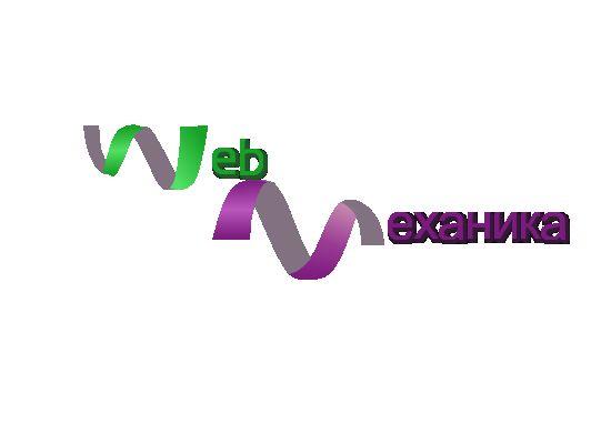 Логотип для студии - дизайнер Lizabet23