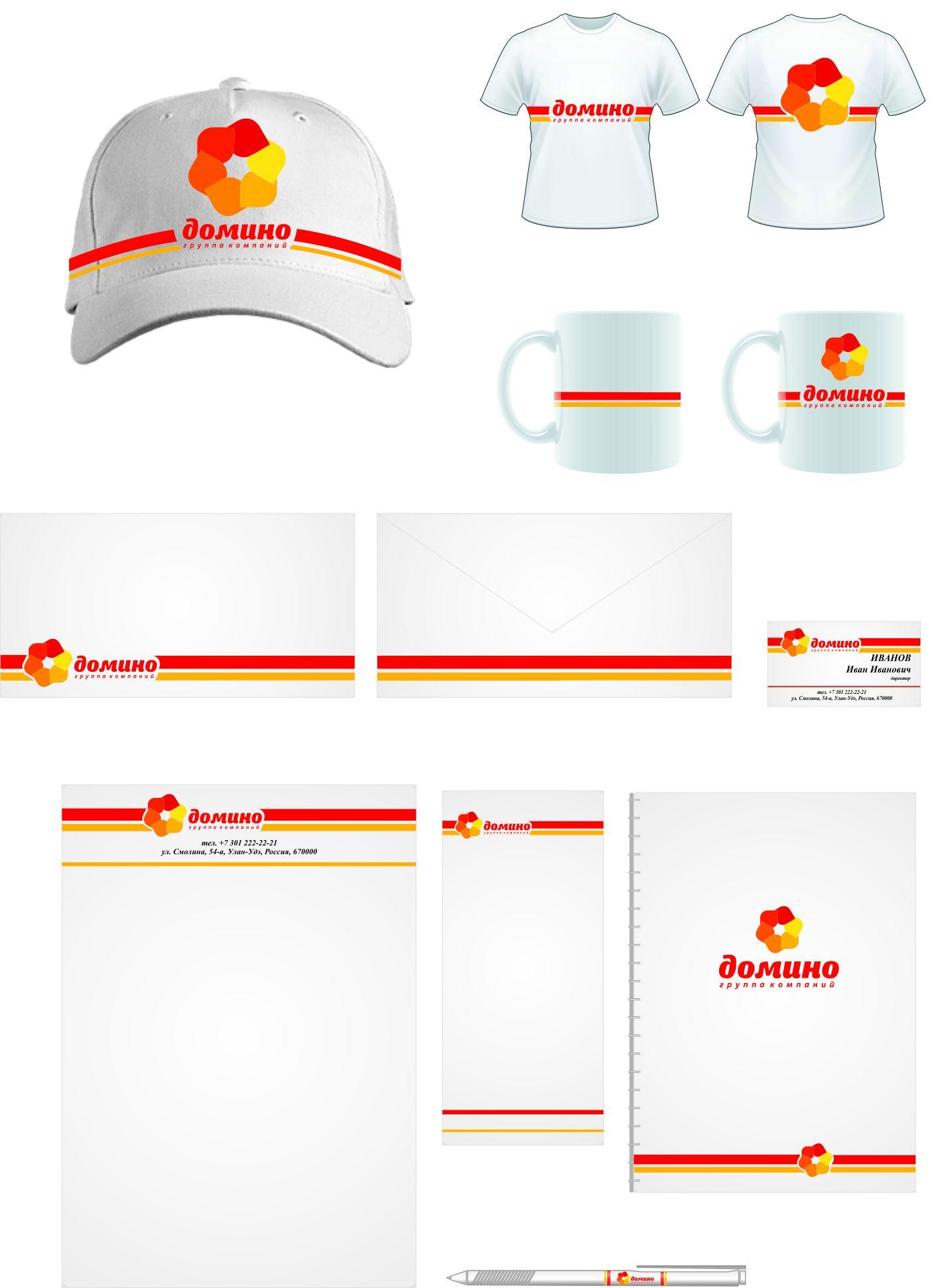 Разработка фирменного стиля (логотип готовый)  - дизайнер DDesign2014