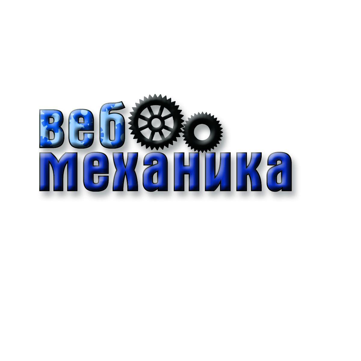Логотип для студии - дизайнер arbini