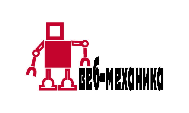 Логотип для студии - дизайнер Alladushek