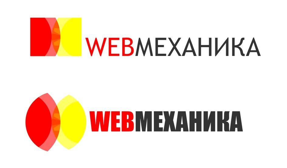 Логотип для студии - дизайнер anton_bulavin
