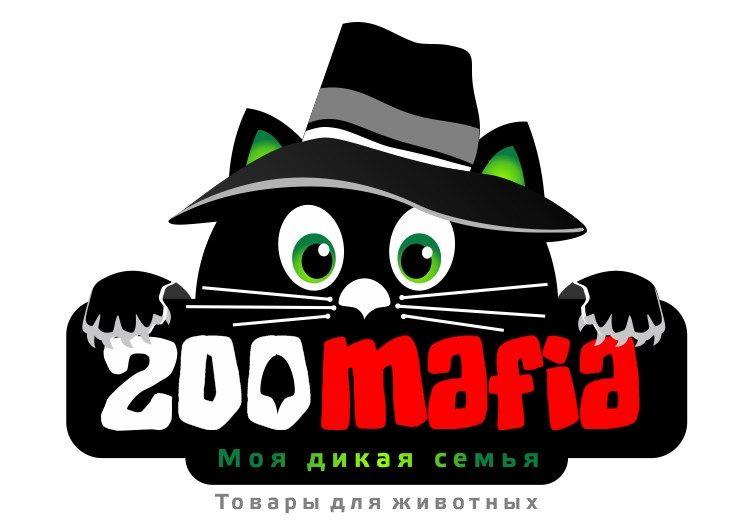 Логотип для интернет магазина зоотоваров - дизайнер OlikaF