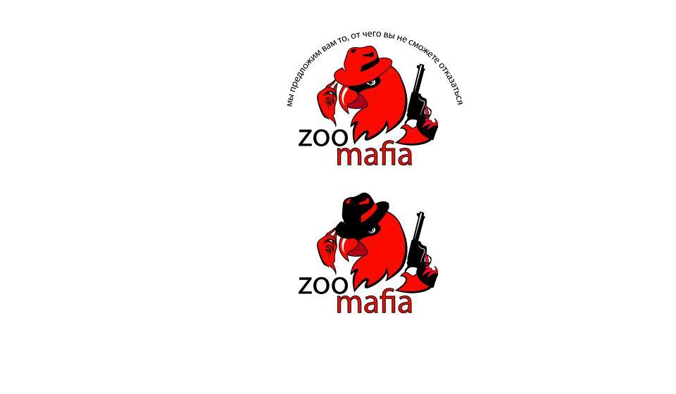 Логотип для интернет магазина зоотоваров - дизайнер Denzel