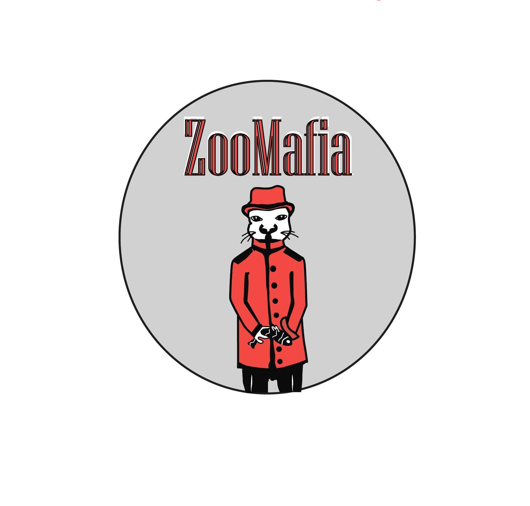 Логотип для интернет магазина зоотоваров - дизайнер natavishes