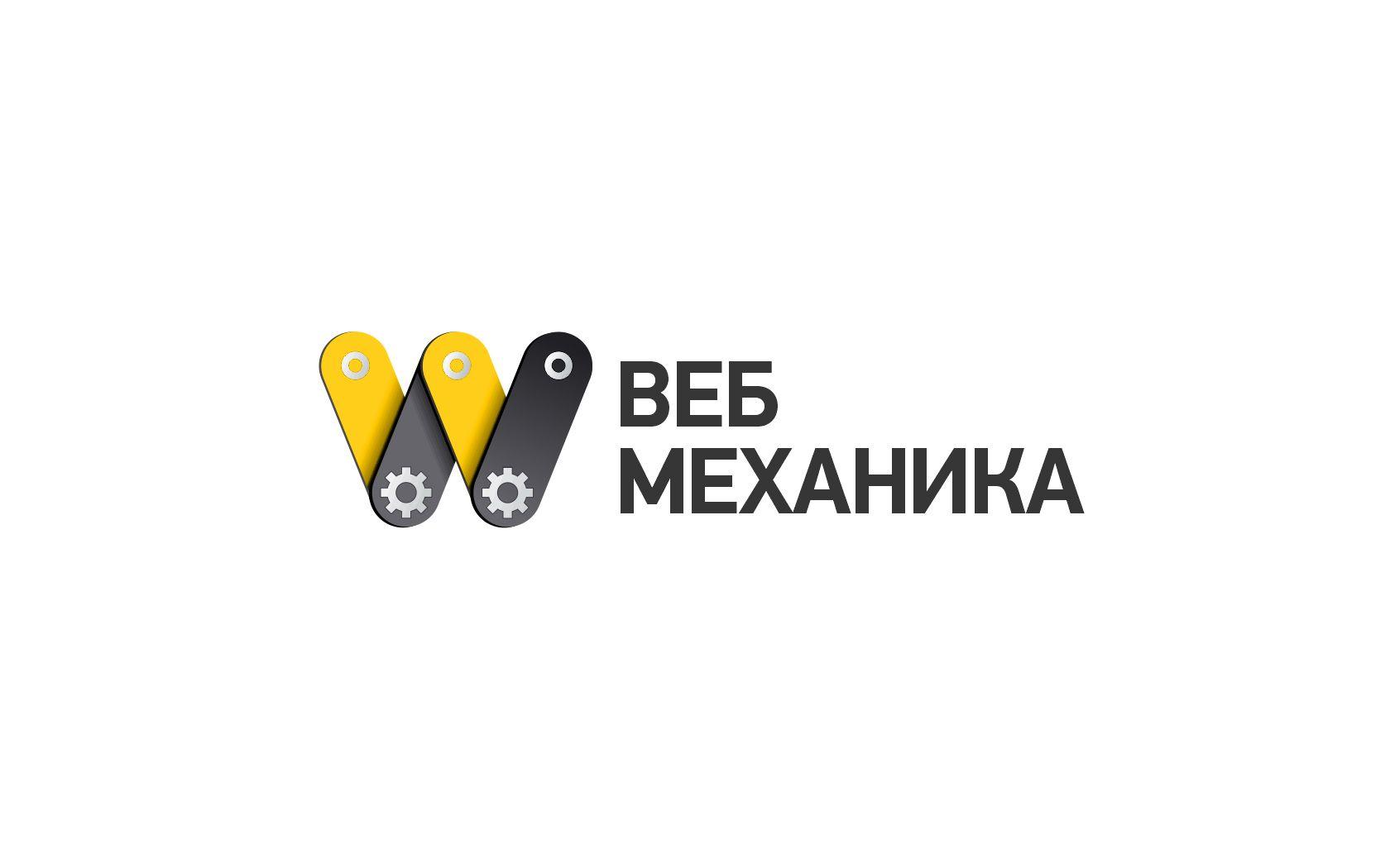 Логотип для студии - дизайнер kymage