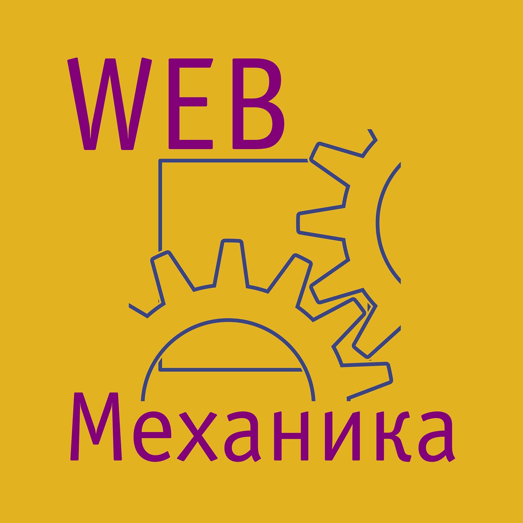 Логотип для студии - дизайнер ValeraPV