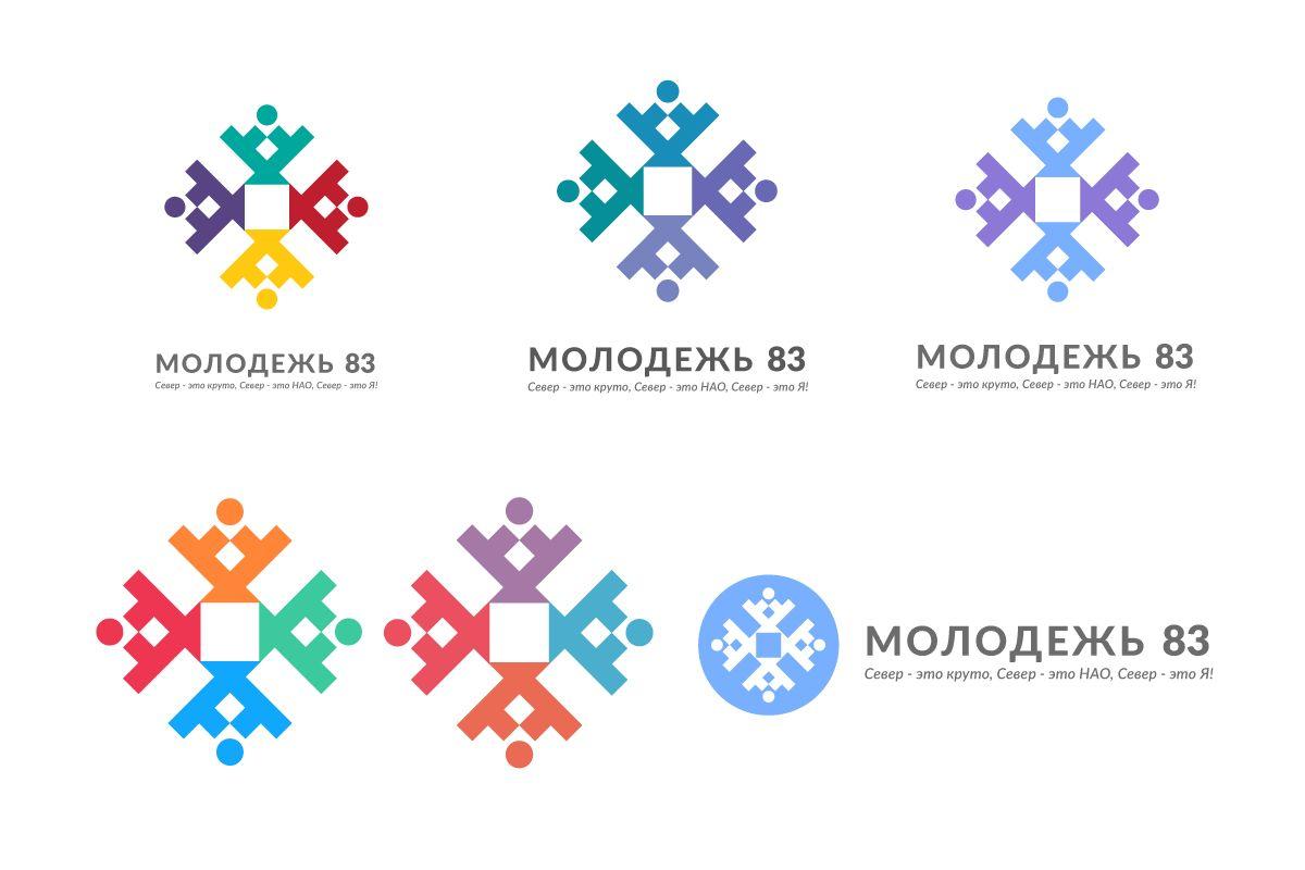 Логотип Моложедь Ненецкого автономного округа - дизайнер DarynaD