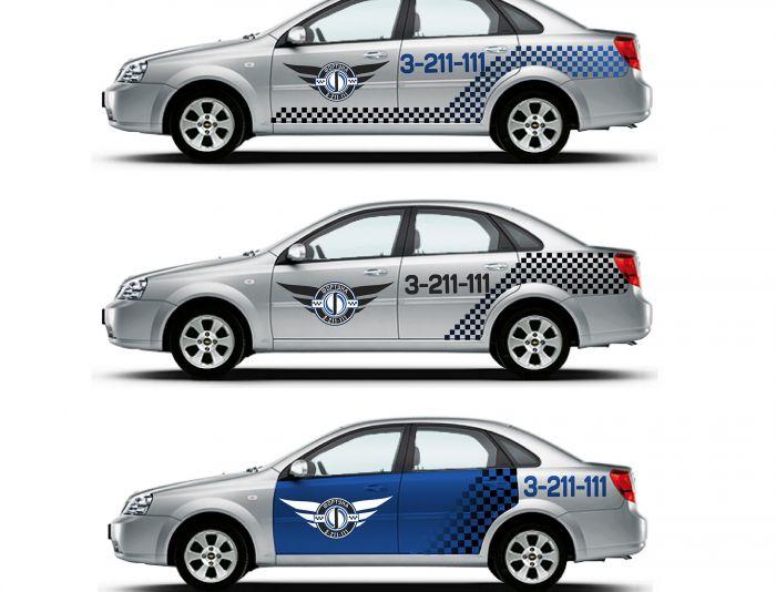 Логотип и фирменный стиль такси