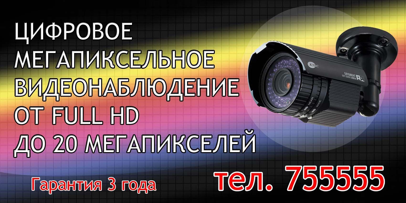 Дизайн баннера 3х6 метров - дизайнер Evgenia_021